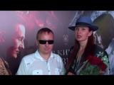 Эвелина Бледанс и Виктор Тартанов в Кинотеатре Октябрь Москва!
