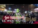 180802 Kim Suyun pres debut 43 30