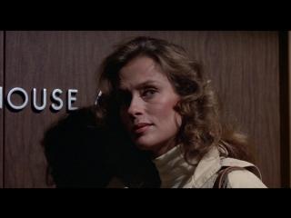 Кто-то наблюдает за мной! (тв) / someone's watching me! (1978) / триллер, детектив / dvo / 1080p