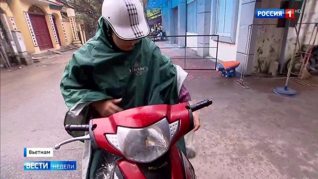 Вести недели. Эфир от 22.04.2018. Приоритетная отрасль туризм спасает вымирающие районы Вьетнама
