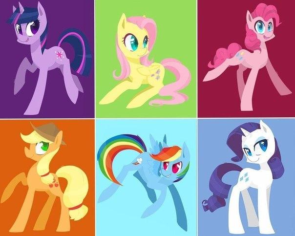 Мой маленький пони: Дружба – это чудо (1 сезон