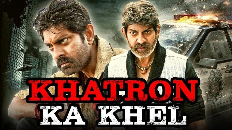 Khatron Ka Khel (Key) Telugu Hindi Dubbed Full Movie | Jagapati Babu, Swapna, Sampath, Sukumar
