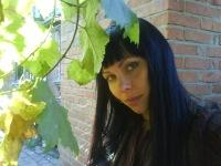 Светлана Алимушкина, 28 сентября 1974, Донецк, id150352041