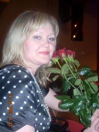Рая Орлова, 10 февраля 1994, Новосибирск, id182125070