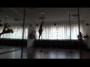 Оксана Замосенчук. Подарок на день рождения Нади М. Pole Dance