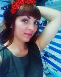 Амина Султанова