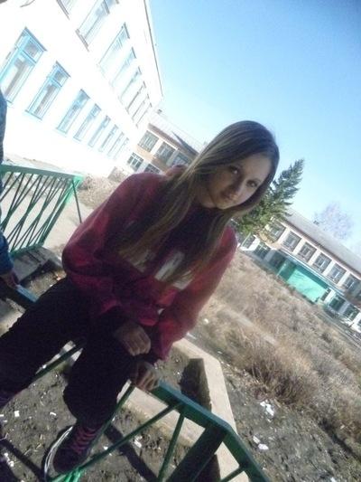 Анастасия Осипова, 5 июня 1997, Волгоград, id205922172