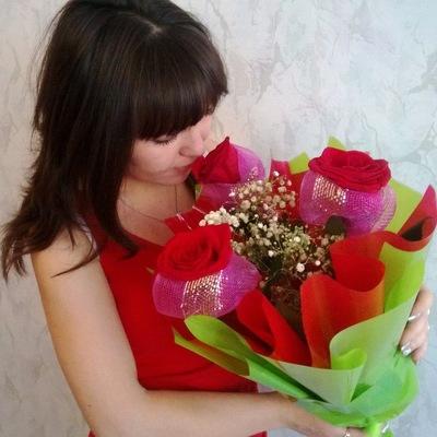 Лейла Ахматшина, 9 апреля 1992, Уфа, id132986219