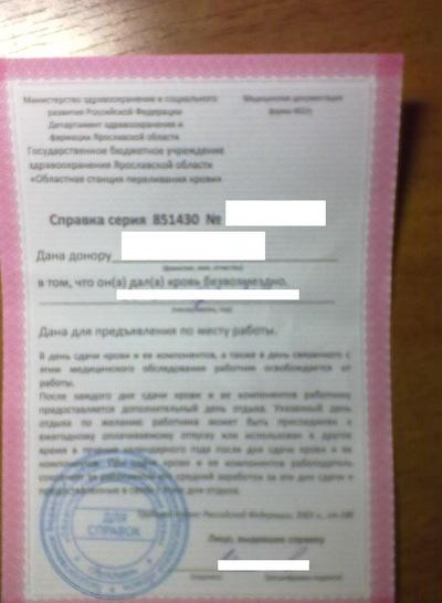 Imenno Tot, 14 марта , Владимир, id146628169