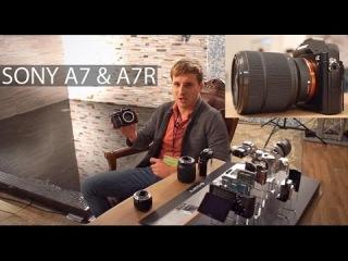 Sony Alpha A7 и A7R: Превью-Обзор Первых в Мире Полнокадровых Беззеркалок со Сменной Оптикой