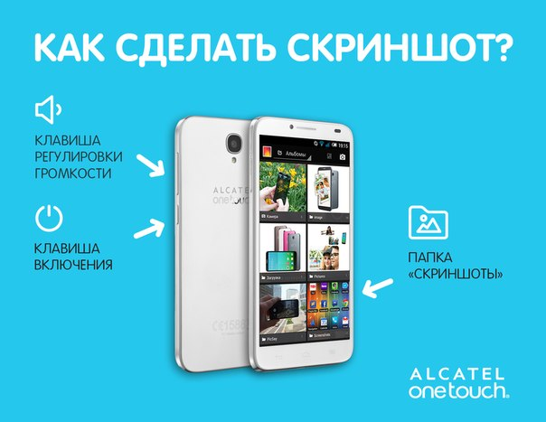 Как сделать скриншот в телефоне samsung a3