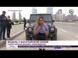 Азербайджанка сдвинула с места двухтонный джип