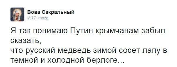 Заместителя главы крымскотатарского Меджлиса Чийгоза арестовали на три недели. Ему грозит 10 лет тюрьмы - Цензор.НЕТ 6879