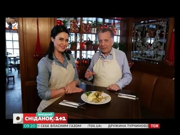Готуємо інволтіні на український манер Їжа у великому місті