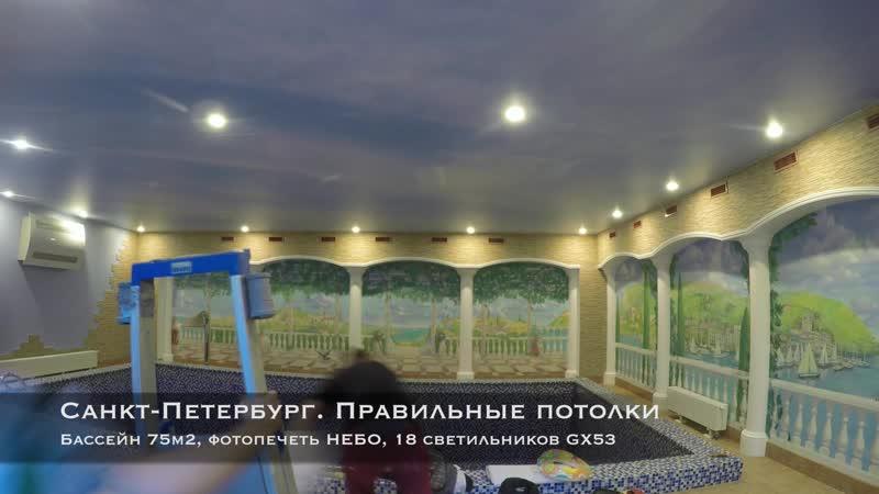 Установка натяжного потолка с фотопечатью Небо 80м2