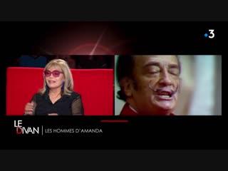 Amanda Lear - Le Divan (French TV) (2018)