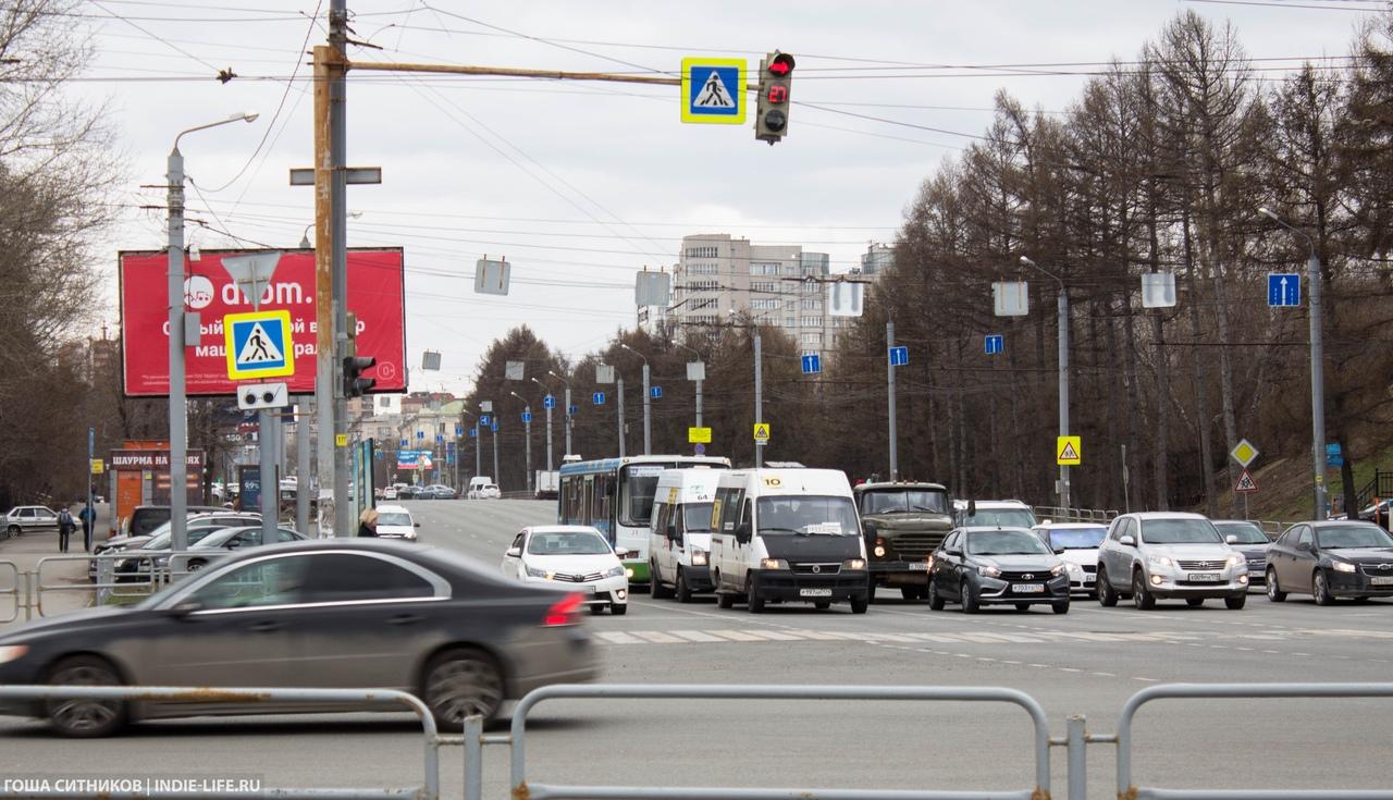 Общественный транспорт Челябинск