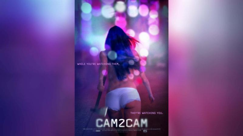 Тет-а-тет (2014)   Cam2Cam