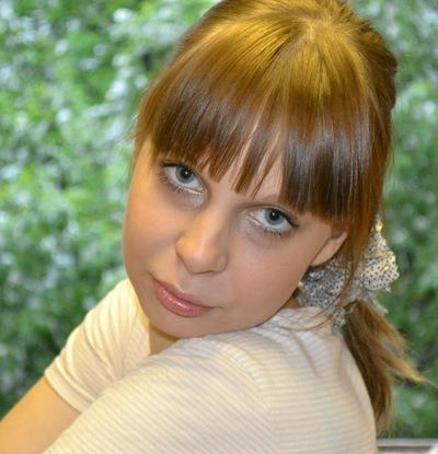 Дарья Локтина, 31 марта 1990, Киров, id74987026