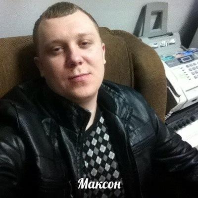Максим Рузин, 2 февраля 1992, Москва, id129610704