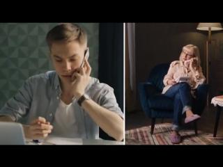 А вы давно звонили бабуле?