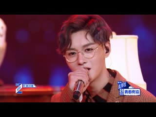 Slowly wait ( li zonglin / ding feijun / chen yunong / sun zelin / zhou chuanjun )
