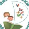Детская библиотека № 20 г. о. Самара