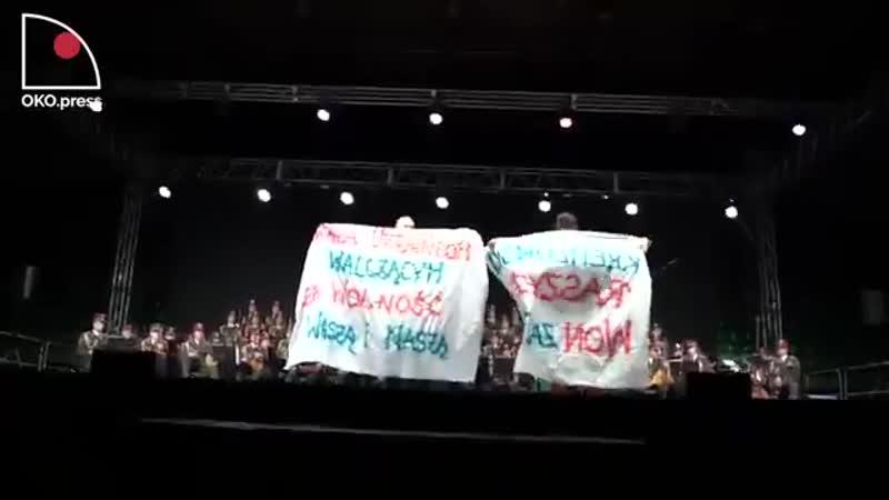 Поляки сорвали концерт ансамбля Александрова