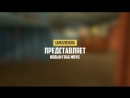КОНТРА СИТИ New FRAG MOVIE by 1am228serG