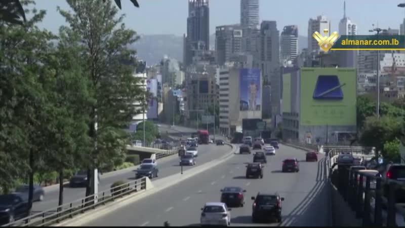 نشرة أخبار 19 30 24 11 2018 ما هي حقيقة الازمة الاقتصادية في لبنان ؟