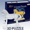 """3D Пазл """"Новогодняя лошадка"""""""