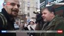 Правосек Бык напал на журналиста Коцабу