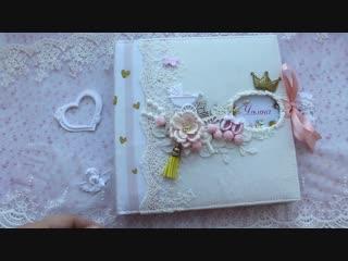 Альбом размером 21,5 см*21,5 см,внутри 80 страниц🌟 Странички Little Princess