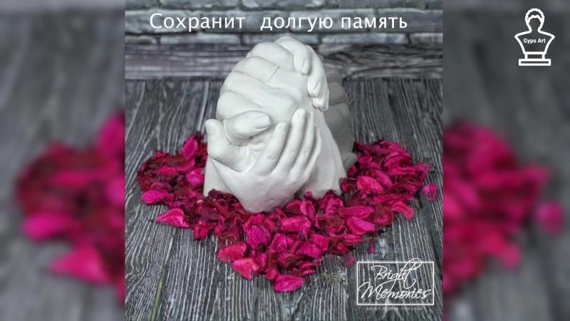 Скульптурная мастерская Gyps Art