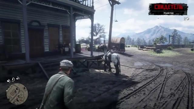 Мэддисон ненавидит баб в Red Dead Redemption 2