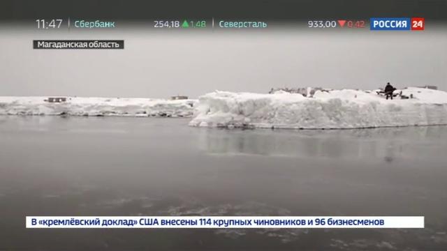 Новости на Россия 24 • В Магадане бушует непогода