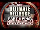 Mortal Kombat Armageddon K A F Marvel Ultimate Alliance Part 6 Final