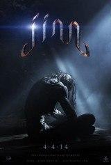Jinn (2014) - Subtitulada