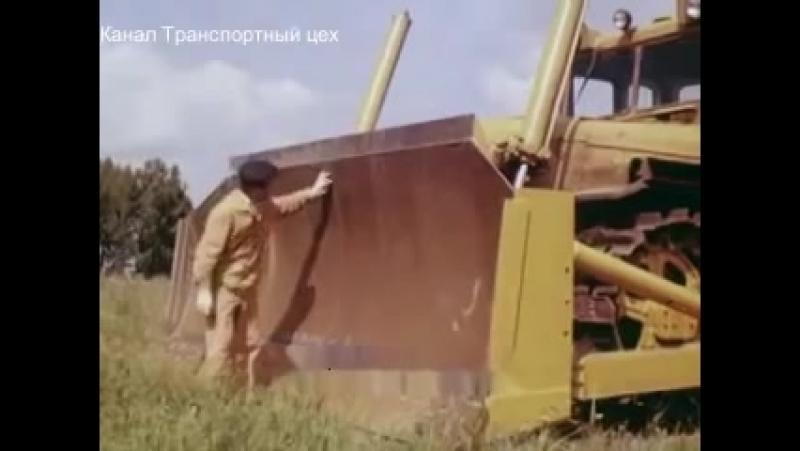 Техническое обслуживание бульдозеров ДЗ-132-1 и ДЗ-126В-2. 1988