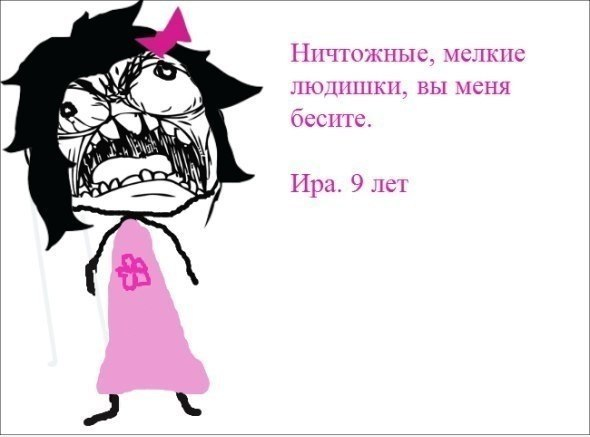 ХАХА:D