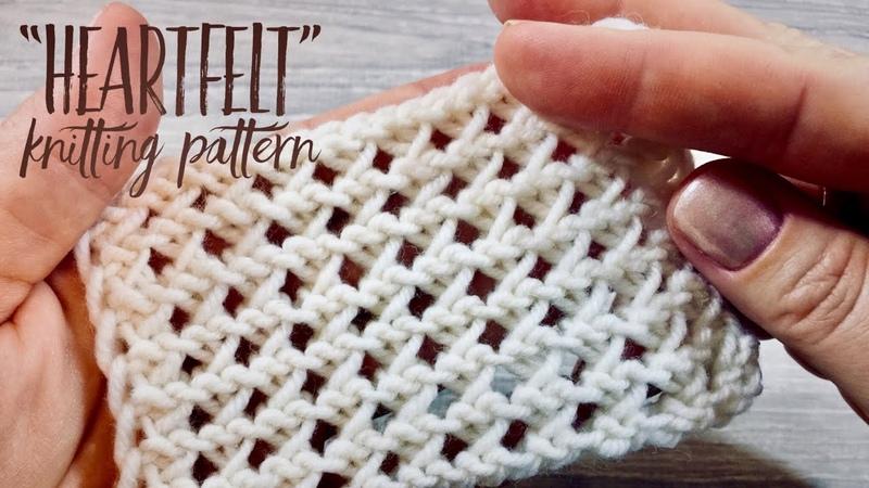 Вяжем очаровательный УЗОР СПИЦАМИ Heartfelt / CHARMING Knitting Pattern