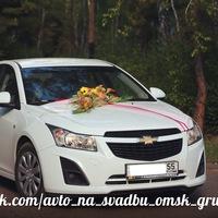 Омск машины на свадьбу