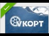 Как удалить все записи, сообщения ВКонтакте [Быстро!!!]