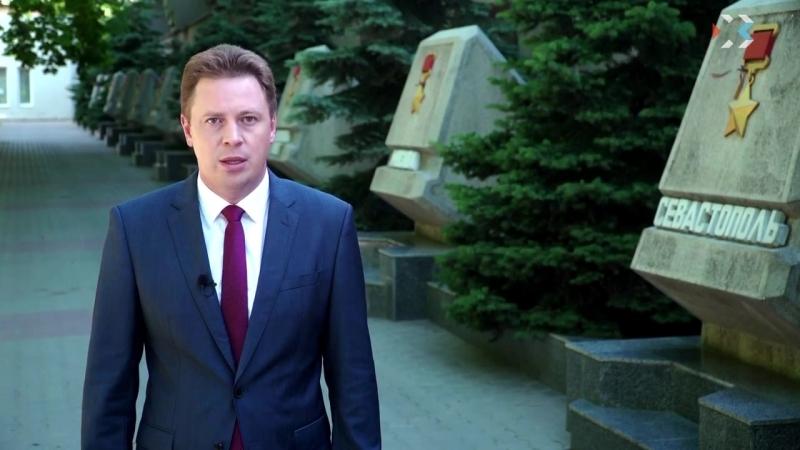 Поздравление Дмитрия Овсянникова с Днем России и Днем города