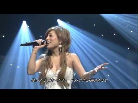 Ayumi hamasaki Days (Japan Live) (HDTV)