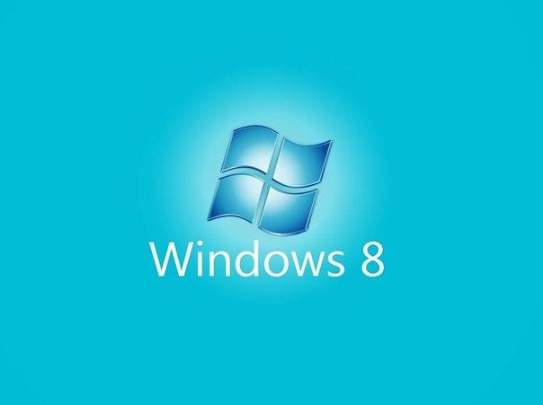 бесплатно скачать кряк для windows vista: