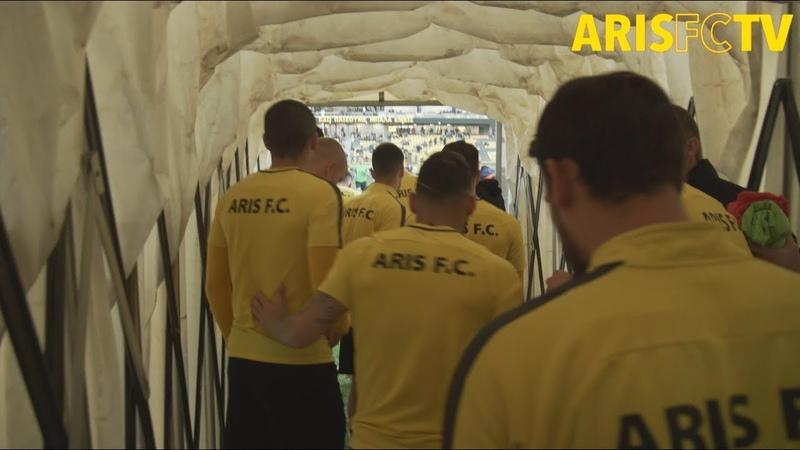ΑΡΗΣ – Απόλλων Σμύρνης / Παρακάμερα / ARIS FC TV