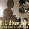 An Old New Song