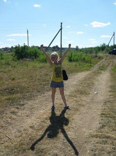 Оксана Кашина(верещагина), 17 сентября 1986, Игра, id145696811
