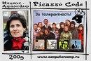 2009 - ВЕСНА - ГЕРМАНИЯ